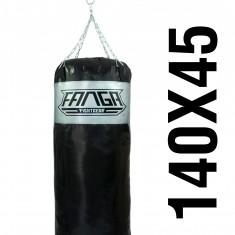 Fanga worek bokserski PRO BAG 140cm