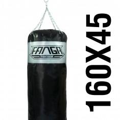 Fanga worek bokserski PRO BAG 160cm